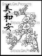Chinese Garden Plum Blossoms (L621) by Gwen Lafleur for StencilGirl