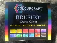 Brushos (Fixed 12 pack assorted - 12 x 15g pots)
